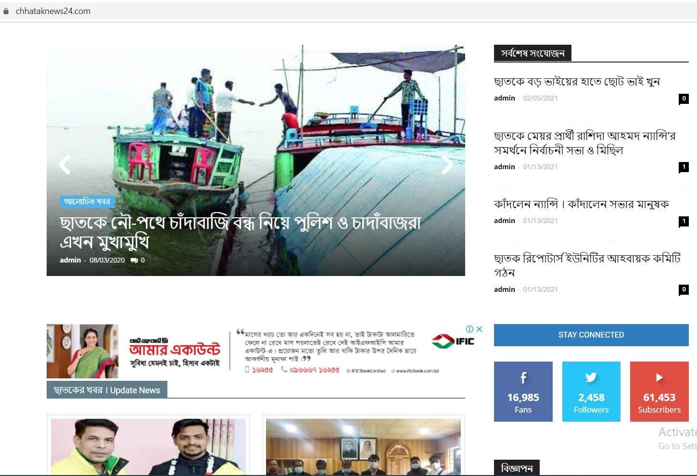 Local News Website